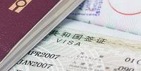 Оформление шенгенской визы вФинляндию в«Международном центре въездного туризма». <b>Скидка81%</b>
