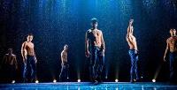 Шоу под дождем I«Между мной итобой» 14февраля втеатре танца «Искушение». <b>Скидка51%</b>