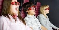 Входной билет нацелый день безлимитных развлечений вразвлекательном центре Fun24. <b>Скидкадо60%</b>