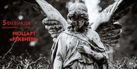 Билет наконцерт вкафедральном соборесв. апостолов Петра иПавла вкомпании Collegium Musicum. <b>Скидкадо59%</b>