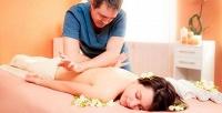 Обучение различным видам массажа вцентре «Массажи мира». <b>Скидкадо85%</b>