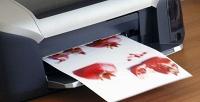 Печать фотографий разного формата нафотобумаге всалоне Fotolife.<b> Скидкадо61%</b>