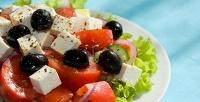 Обед или ужин для двоих или компании до6человек вресторане «Троя». <b>Скидкадо54%</b>