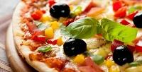 2 пиццы в пиццерии Pizza Pro. <b>Скидка50%</b>