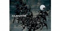 Билет наспектакль «Гроза» насцене Дома Высоцкого наТаганке втеатре «Студия.project». <b>Скидка50%</b>