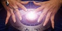 Персональный гороскоп, натальная карта, гороскоп удачи вделах идругие вкомпании Starfates. <b>Скидкадо98%</b>