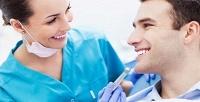 Профессиональная УЗ-чистка зубов и лечение кариеса в стоматологическом центре «Алмаз». <b>Скидкадо80%</b>