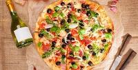 Любая пицца диаметром 30см без ограничения суммы чека впиццерии Lawazza Pizza. <b>Скидка50%</b>