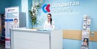 Комплексное кардиологическое обследование в«Международном хирургическом центре». <b>Скидкадо74%</b>