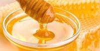 Алтайский натуральный мёд навыбор. <b>Скидка50%</b>