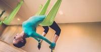 Абонемент назанятия аэройогой встудии I-Yoga. <b>Скидка51%</b>