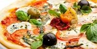 Любые блюда инапитки сбесплатной доставкой вслужбе Taxo Pizza. <b>Скидка50%</b>