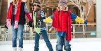 Посещение катка спрокатом коньков вледовом катке «Ледовый рай». <b>Скидкадо51%</b>