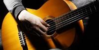 Обучение игре нагитаре в«Академии музыки E.S.». <b>Скидкадо52%</b>