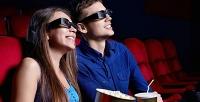 2билета налюбой киносеанс вформате 2Dили 3Dв кинотеатре «Берлин Синема». <b>Скидка50%</b>
