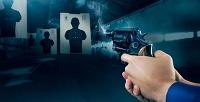 До480 выстрелов изпневматического оружия для одного или двоих втире ILove Gun. <b>Скидкадо59%</b>
