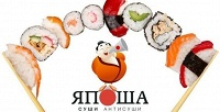 Все блюда, безалкогольные напитки и пиво, а также доставка в сети ресторанов «Япоша». <b>Скидка50%</b>