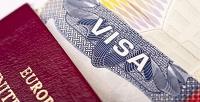 Оформление шенгенской визы в Финляндию в «Международном центре въездного туризма». <b>Скидка81%</b>