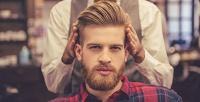 Мужская идетская стрижка, моделирование бороды вбарбершопе Aldobarbers Moscow. <b>Скидкадо51%</b>