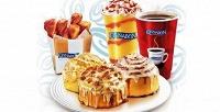 Всё меню и напитки в кафе-пекарне Cinnabon. <b>Скидка50%</b>