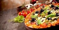 Любая большая пицца диаметром 40см вслужбе доставки «Какаду». <b>Скидка50%</b>
