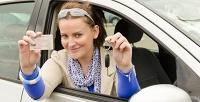 Курс обучения вождению транспортных средств категорииВ вавтошколе «АвтоЛидер XXI». <b>Скидка96%</b>