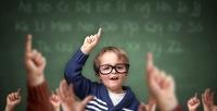 Занятия пораннему развитию, подготовке кшколе вдетском центре «Умники иумницы». <b>Скидкадо78%</b>