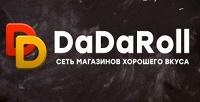 <b>Скидка до 50%.</b> Сеты и наборы запеченных, жареных и холодных роллов, суши от сети служб доставок DaDaRoll