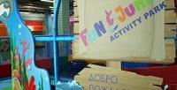 <b>Скидка до 50%.</b> Бронирование банкетной комнаты ицелый день развлечений вТРЦ «Миллениум» всемейном парке активного отдыха Fun Jump