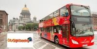 <b>Скидка до 31%.</b> Обзорная экскурсия «Сердце Санкт-Петербурга» или «Парадный Санкт-Петербург» надвухэтажном автобусе откомпании City Sightseeing Russia
