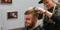 <b>Скидка до 50%.</b> Оформление бороды, мужская или детская стрижка вбарбершопе Pride