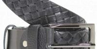 Кожаный ремень вподарочной коробке (1932руб. вместо 3390руб.)