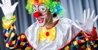 <b>Скидка до 50%.</b> 2билета напредставление итальянских клоунов «Антонио &Розина иКо» вБрянском государственном цирке соскидкой50%