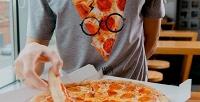 Пицца диаметром 35см впиццерии «Додо Пицца» соскидкой50%