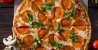 <b>Скидка до 55%.</b> 2, 3или 5пицц отслужбы доставки «Пицца счастья»