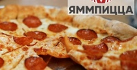 Доставка пиццы отслужбы доставки сети ресторанов «Яммпицца» соскидкой50%