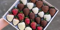 <b>Скидка до 50%.</b> Фруктовые, сладкие, клубничные, мужские букеты или ягоды вкоробке