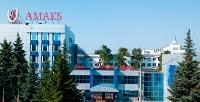 <b>Скидка до 49%.</b> Отдых вномере категории стандарт, бизнес-класс, студия или люкс в«Амакс турист-отеле»
