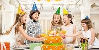 <b>Скидка до 51%.</b> Организация детского дня рождения или аренда игровой комнаты от семейного клуба «Дети74»