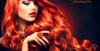 <b>Скидка до 76%.</b> Мужская иженская стрижка, окрашивание иуход для волос всети салонов «Оранжевый рай»