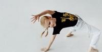 <b>Скидка до 61%.</b> Занятия покапоэйре, акробатике вцентре бразильской культуры Cordao deOuro
