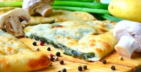 <b>Скидка до 70%.</b> Сеты изпицц или осетинских пирогов иподарок отпекарни «Пекарь-Пирогов»