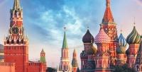 <b>Скидка до 82%.</b> Пешеходная экскурсия подостопримечательностям Москвы навыбор для одного, двоих или четверых человек отэкскурсионного агентства Urpguide