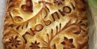 Всё меню пирогов без ограничения суммы чека всети пироговых «Штолле» соскидкой50%