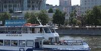 <b>Скидка до 50%.</b> Прогулка натеплоходе поМоскве-реке отсудоходной компании «Алые паруса»