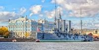 Экскурсионный тур вСанкт-Петербург всентябре иоктябре соскидкой30%