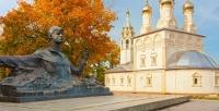 Тур «Поэт. Писатель. Драматург» спроживанием вотеле, питанием, экскурсионной программой оттуроператора «Ростиславль» (10115руб. вместо 11900руб.)