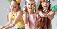 <b>Скидка до 50%.</b> Проведение детского праздника надому или вигровом центре «Розовый слон»