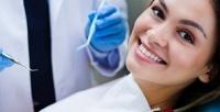 <b>Скидка до 87%.</b> Чистка зубов ультразвуковая иAirFlow, удаление зуба, лечение кариеса сустановкой пломбы или эстетическая реставрация 1либо 2зубов вмедицинском центре «ТрианМед»