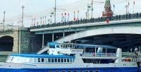 <b>Скидка до 67%.</b> Прогулка натеплоходе поМосква-реке вбудние или выходные дни отгруппы компаний «РПК»